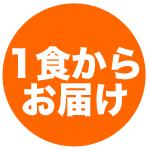 hiramotoshoji-btn-002