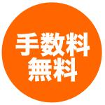 hiramotoshoji-btn-001