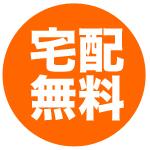 hiramotoshoji-btn-003