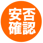 hiramotoshoji-btn-005